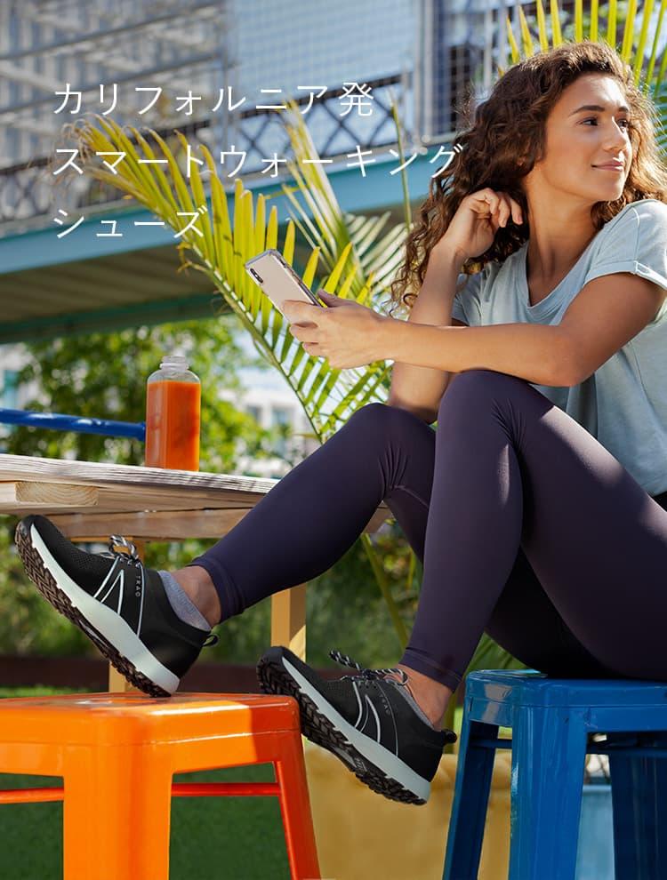 スマートウォーキングシューズを履いて椅子に座る女性