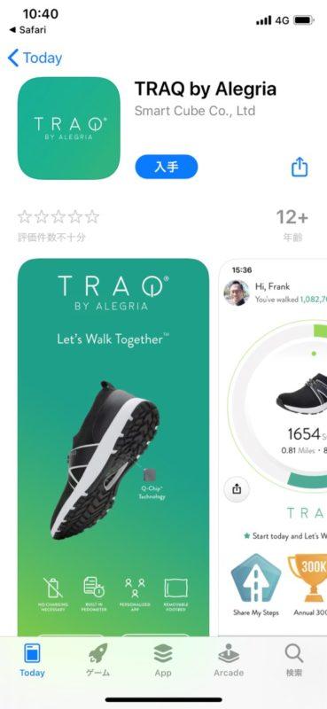 iPhoneにあるTRAQアプリのダウンロード画面