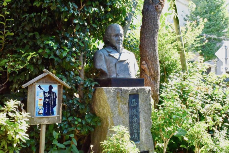 妙見山別院にある勝海舟の像