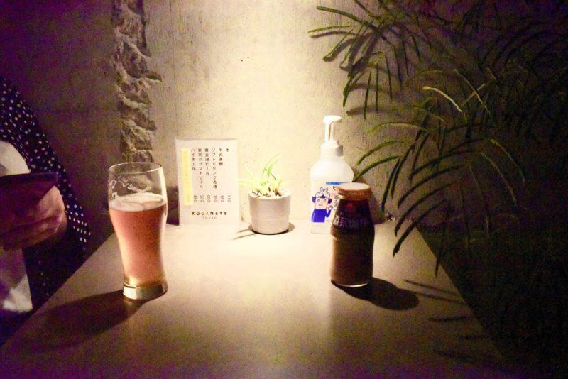 お風呂上がりのビールと牛乳