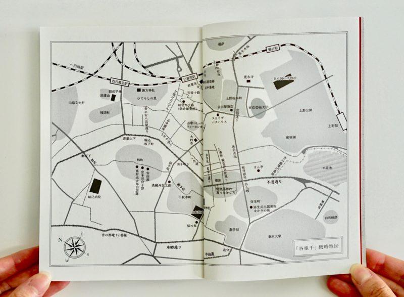 谷根千地図