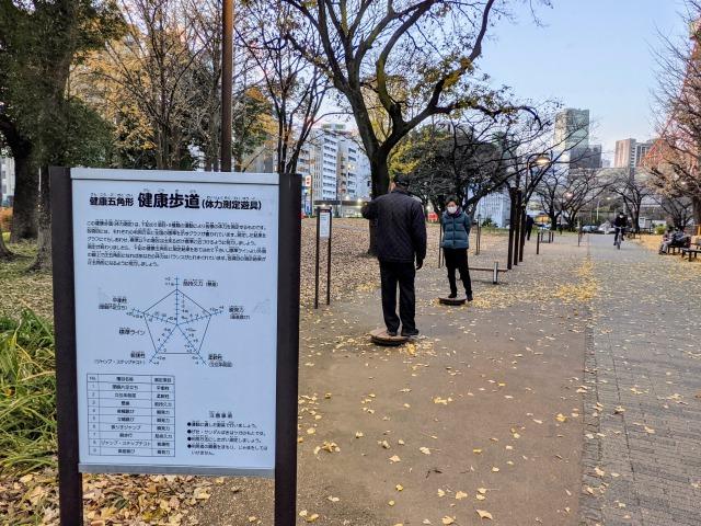 東京赤羽橋駅近くにある健康歩道