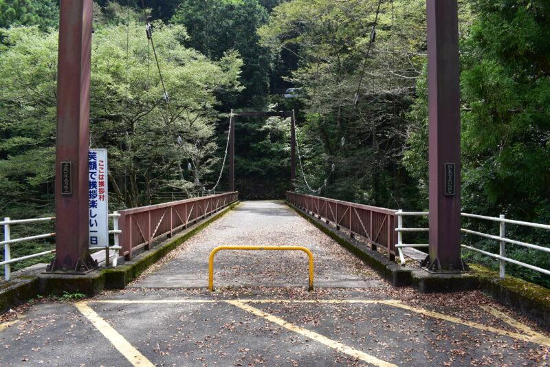 西青木平橋